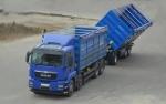 Кузов для перевозки зерна